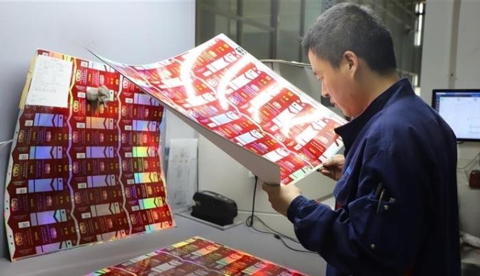 贫困县走出的上市企业研发助力贫困县走出的上市企业研发助力安庆印刷包装业发展安庆印刷包装业发展