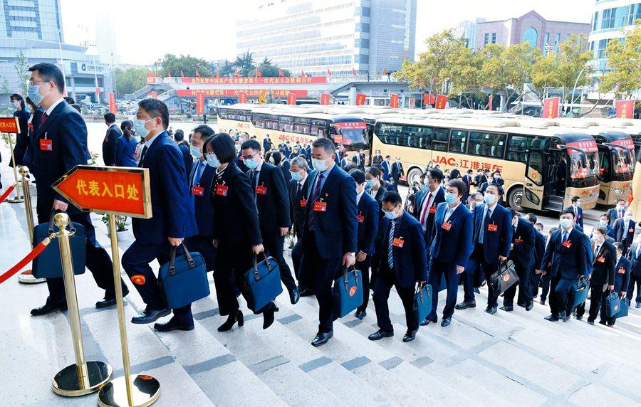 中国共产党安徽省第十一次代表大会举行预备会议