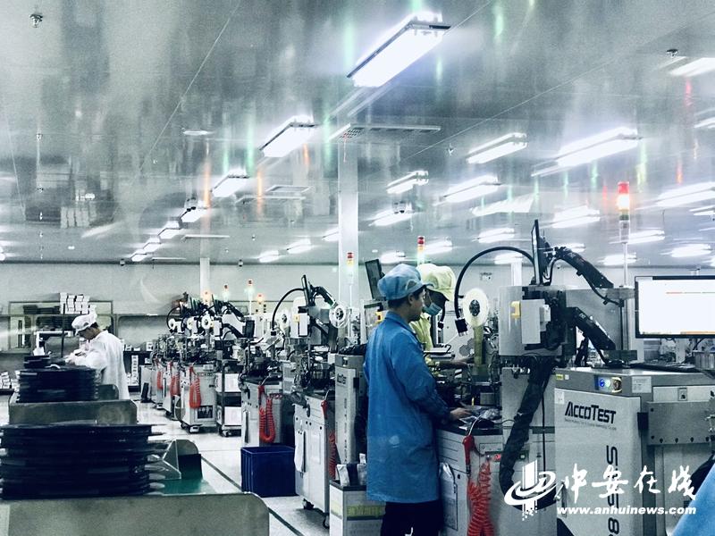 """【""""皖美""""安徽】池州:小芯片群聚大产业"""