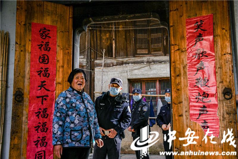 安徽泾县:茂林派出所的年味 (10).jpg