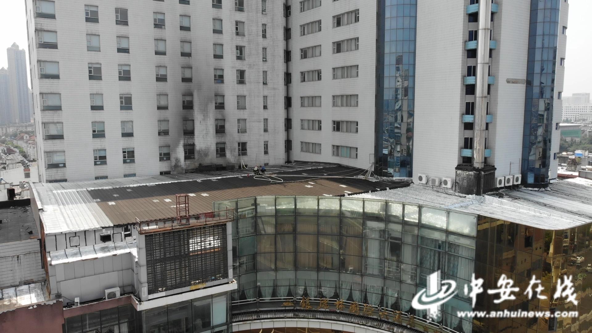 两人被拘留!合肥银瑞林大酒店火灾原因查明
