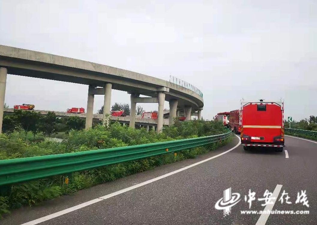 豫皖比邻 勠力同心 !合肥113名消防指战员携救援装备驰援河南!