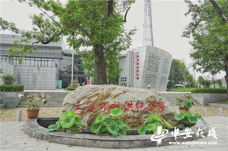 今年6月底新落成的王家坝抗洪纪念馆.jpg