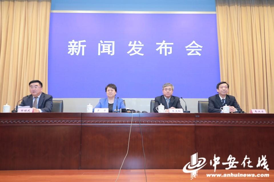 安徽下周将举行科技盛会  首届中国(安徽)科交会来了!