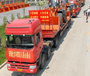 公司向汶川地震灾区捐赠救援设备