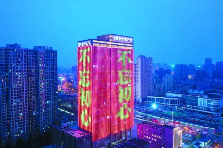 合肥长江东路迎来主题灯光秀