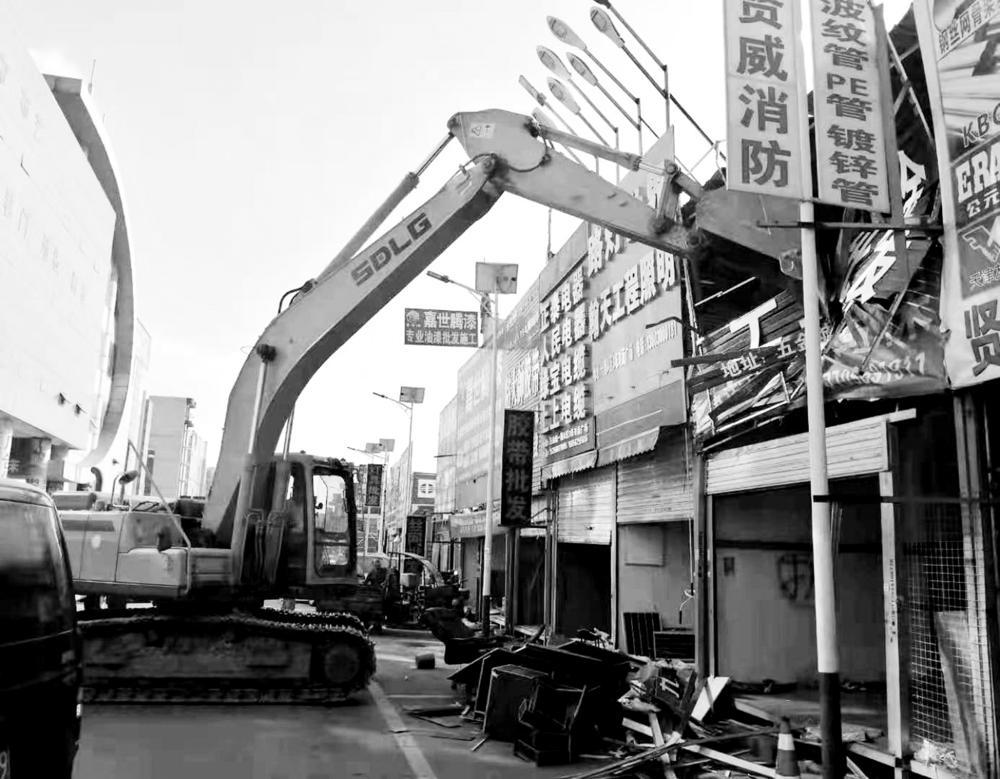 安徽五金机电商贸城违建终于拆了