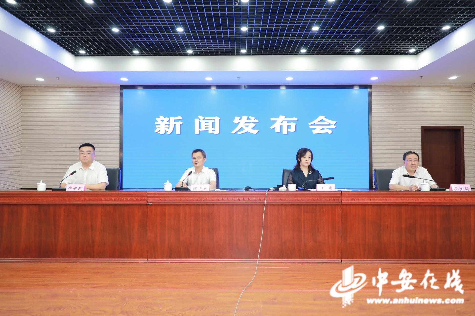 安徽:电子社保卡签发超2500万张 实现多平台深度融合