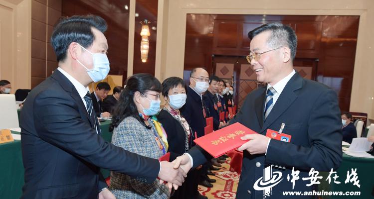 祝贺!安徽省政协为2020年度好提案颁奖