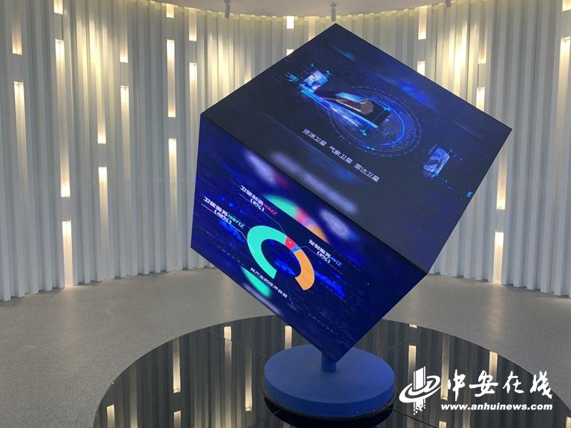 """【""""皖美""""安徽】宣城:科技创新引领高质量发展"""