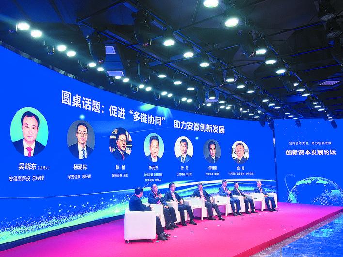 深圳证券交易所安徽基地揭牌