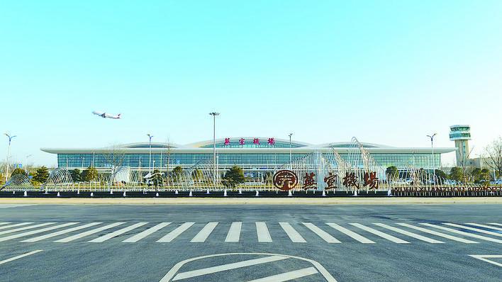 芜宣机场首条客运航线开通