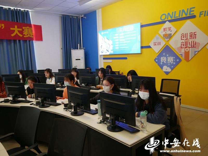金融基础实训室.jpg