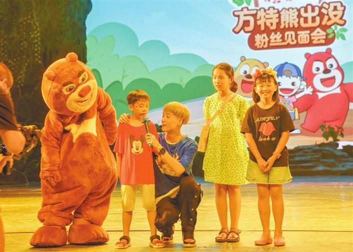 """""""熊熊乐园"""" 亮相芜湖方特"""